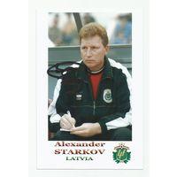 Александр Старков(Латвия). Живой автограф на фотографии #2