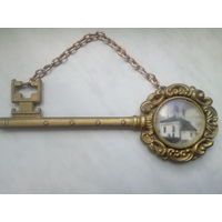 Сувенирный ключ,СССР