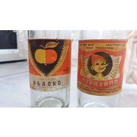 Бутылки от ЛИМОНАДА СССР 1970 -е. Цена за 2