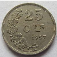 Люксембург 25 сантимов 1927