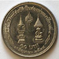 Таиланд 10 бат 1981 года. 35 лет правления Рамы IX