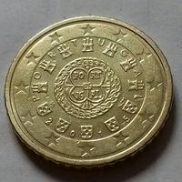 50 евроцентов, Португалия 2015 г.