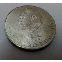 Германия ГДР 20 марок, 1973, Отто Гротеволь