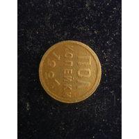 """Монета """"Пол копейки"""" 1927г, СССР."""