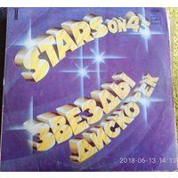 Stars on 45Звезды дискотек-2