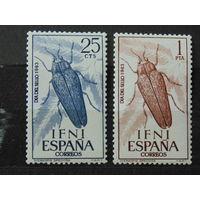 Ифни 1963 г. Колония Испании.