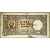 100 динаров 1943г