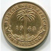 БРИТАНСКАЯ ЗАПАДНАЯ АФРИКА - ШИЛЛИНГ 1943