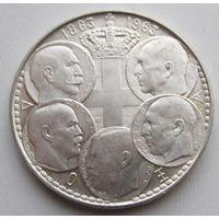 Греция, 30 драхм, 1963, серебро