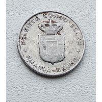 Руанда-Урунди 1 франк, 1957 7-12-12