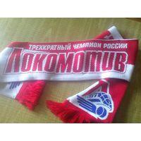 """Шарф болельщика ХК """"ЛОКОМОТИВ"""" Ярославль."""