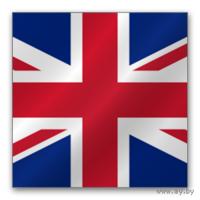 Английский язык для начинающих + Разговорный английский. Английские нравы и обычаи