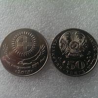G 2015г. Казахстан 50 тенге КАЗАХСТАНСКОЕ ХАНСТВО 550 ЛЕТ никель