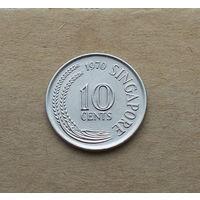 Сингапур, 10 центов 1970 г.