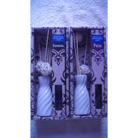 Ароматизатор для помещений с вазой .  распродажа