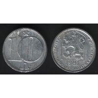 Чехословакия _km80 10 геллер 1981 год (f50)(ks00)