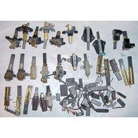 Щетки графитовые для электродвигателей и моторов отдельно и с креплением.