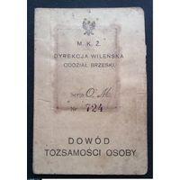 DOWOD TOZSAMOSCI OSOBY  1920   станция Барановичи