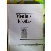 Meninis tekstas: suvokimas, analize, interpretacija. Художественный текст: восприятие, анализ, интерпретация