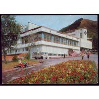 1978 год Алма-Ата Гостиница Медео