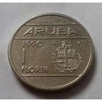 1 флорин, Аруба 1990 г.