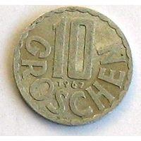 10 грошей 1967 Австрия