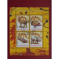 Малави  2008г. Фауна.