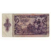 Австрия. 10 шиллингов 1950 г.