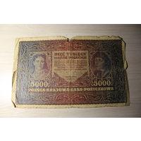 5000 марок польских 1920 года.