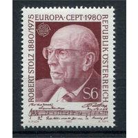 Австрия - 1980г. - Роберт Штольц, композитор - полная серия, MNH [Mi 1652] - 1 марка