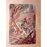 Открытка на тему 1812 г. Издание до 1917 г.