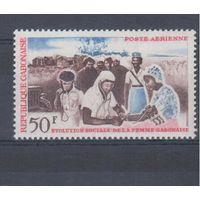 [317] Габон 1964. Медицина.