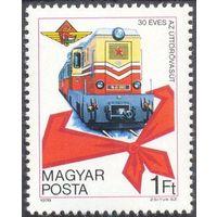 Венгрия железная дорога