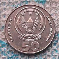 Руанда 50 франков 2011 года, AU. Африка. Новогодняя распродажа!!!