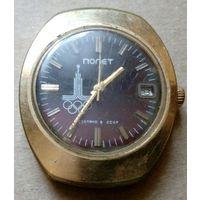 """Позолоченные часы """" Полет-Олимпиада 80"""". С 1 рубля! Без МПЦ!"""