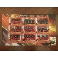 Малави 2010. Космическая миссия Шаттл VI (блок)