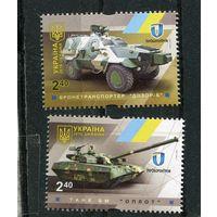 Украина 2016. Военная техника