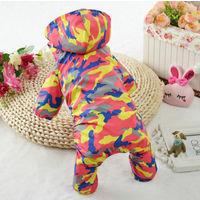 Дождевик комбинезон для собак балонь+сеточка, цена за 1 штуку, р-ры по спинке от 28см до 49см