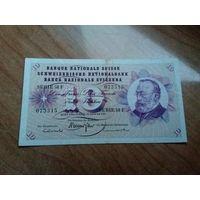 Швейцария 10 франков 1969 год