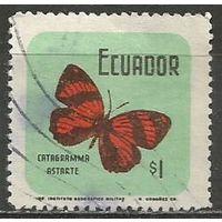 Эквадор. Бабочка Астарте. 1969г. Mi#1475.