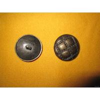 Пуговицы большие металлические на ножке (2 шт.)