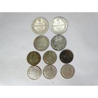 Сборка серебра Николая II, распродажа с рубля, без МЦ