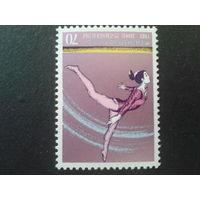 Корея Южная 1983 гимнастика