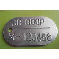 Ищу утерянный Жетон ВС СССР М-731324.