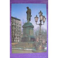 Самсоненко Н.(фото), Москва. Памятник А. С. Пушкину; 1992, чистая.