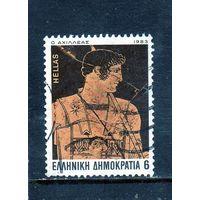 Греция.Ми-1535.Эпос Гомера - Ахилл Серия: Древнегреческие Авторы.1983.