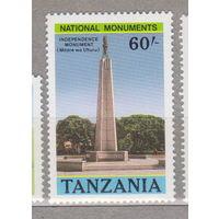 Архитектура Национальные памятники Танзания 1988 год лот 1062 ЧИСТАЯ менее 30 % от каталога