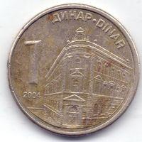 Сербия, 1 динар 2004 года.