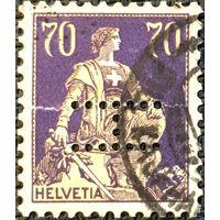 ЦІКАВІЦЬ АБМЕН! 1924, Гельвецыя з мечом, 70 рапэн