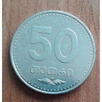 50 тетри,Грузия, 2006